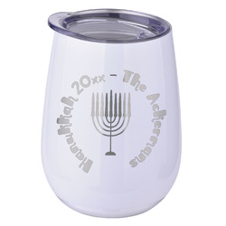 Hanukkah Stemless Wine Tumbler - 5 Color Choices - Stainless Steel  (Personalized)
