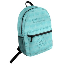 Hanukkah Student Backpack (Personalized)