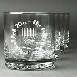 Hanukkah Whiskey Glasses (Set of 4) (Personalized)