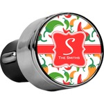 Colored Peppers USB Car Charger (Personalized)