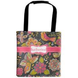 Birds & Butterflies Auto Back Seat Organizer Bag (Personalized)