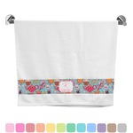 Dessert & Coffee Bath Towel (Personalized)