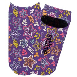 Simple Floral Adult Ankle Socks (Personalized)