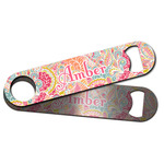 Abstract Foliage Bar Bottle Opener w/ Name or Text