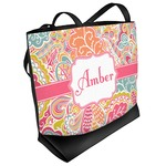 Abstract Foliage Beach Tote Bag (Personalized)