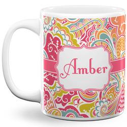 Abstract Foliage 11 Oz Coffee Mug - White (Personalized)