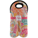 Abstract Foliage Wine Tote Bag (2 Bottles) (Personalized)