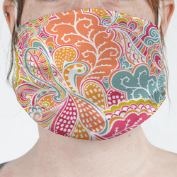 Abstract Foliage Face Mask Cover (Personalized)