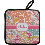 Abstract Foliage Pot Holder w/ Name or Text