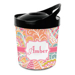 Abstract Foliage Plastic Ice Bucket (Personalized)