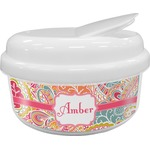 Abstract Foliage Snack Container (Personalized)
