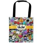 Graffiti Auto Back Seat Organizer Bag (Personalized)