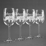 Baby Elephant Wine Glasses (Set of 4) (Personalized)