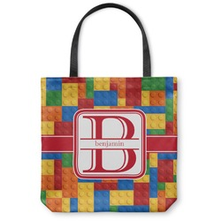 """Building Blocks Canvas Tote Bag - Large - 18""""x18"""" (Personalized)"""