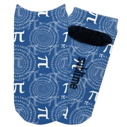 PI Adult Ankle Socks (Personalized)
