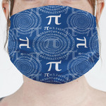 PI Face Mask Cover (Personalized)