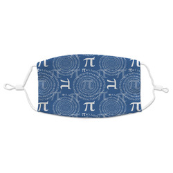 PI Adult Cloth Face Mask (Personalized)