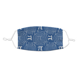 PI Kid's Cloth Face Mask (Personalized)