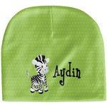 Safari Baby Hat (Beanie) (Personalized)
