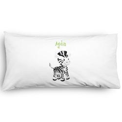 Safari Pillow Case - King - Graphic (Personalized)