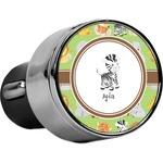 Safari USB Car Charger (Personalized)