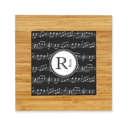 Musical Notes Bamboo Trivet with Ceramic Tile Insert (Personalized)