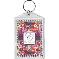 Abstract Music Bling Keychain (Personalized)