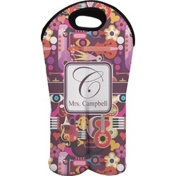 Abstract Music Wine Tote Bag (2 Bottles) (Personalized)