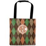 Brown Argyle Auto Back Seat Organizer Bag (Personalized)