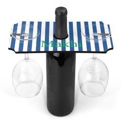 Stripes Wine Bottle & Glass Holder (Personalized)