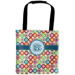 Retro Circles Auto Back Seat Organizer Bag (Personalized)