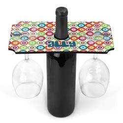Retro Circles Wine Bottle & Glass Holder (Personalized)