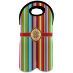 Retro Vertical Stripes Wine Tote Bag (2 Bottles) (Personalized)