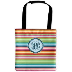 Retro Horizontal Stripes Auto Back Seat Organizer Bag (Personalized)