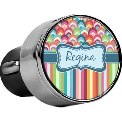Retro Scales & Stripes USB Car Charger (Personalized)