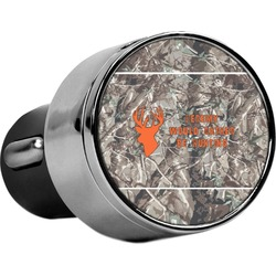 Hunting Camo USB Car Charger (Personalized)