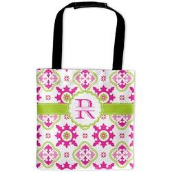 Suzani Floral Auto Back Seat Organizer Bag (Personalized)