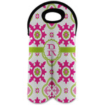 Suzani Floral Wine Tote Bag (2 Bottles) (Personalized)