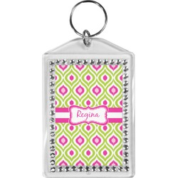 Ogee Ikat Bling Keychain (Personalized)