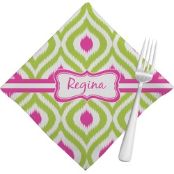 Ogee Ikat Napkins (Set of 4) (Personalized)