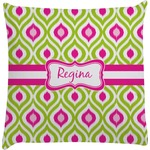Ogee Ikat Decorative Pillow Case (Personalized)