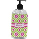 Ogee Ikat Plastic Soap / Lotion Dispenser (Personalized)