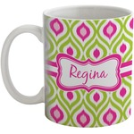 Ogee Ikat Coffee Mug (Personalized)