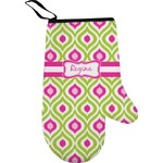 Ogee Ikat Right Oven Mitt (Personalized)
