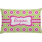 Ogee Ikat Pillow Case (Personalized)