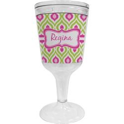 Ogee Ikat Wine Tumbler (Personalized)