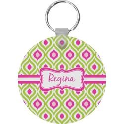 Ogee Ikat Round Keychain (Personalized)