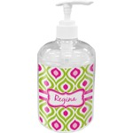 Ogee Ikat Soap / Lotion Dispenser (Personalized)