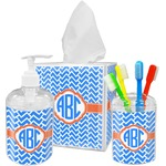 Zigzag Bathroom Accessories Set (Personalized)