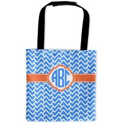 Zigzag Auto Back Seat Organizer Bag (Personalized)